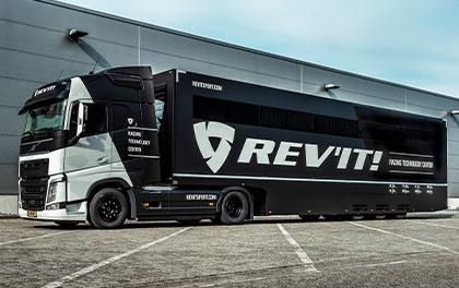 Das REV'IT! Racing Technology Center